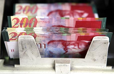 בדקו: האם יש לכם חשבון בנק שלא ידעתם על קיומו?