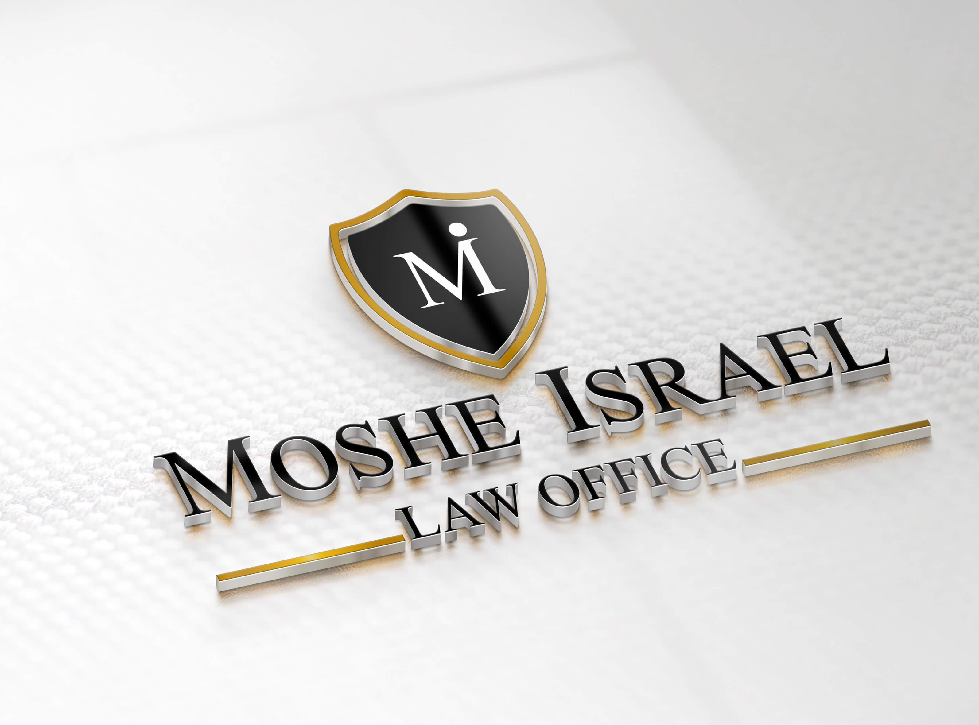 משה ישראל ושות' - משרד עורכי דין