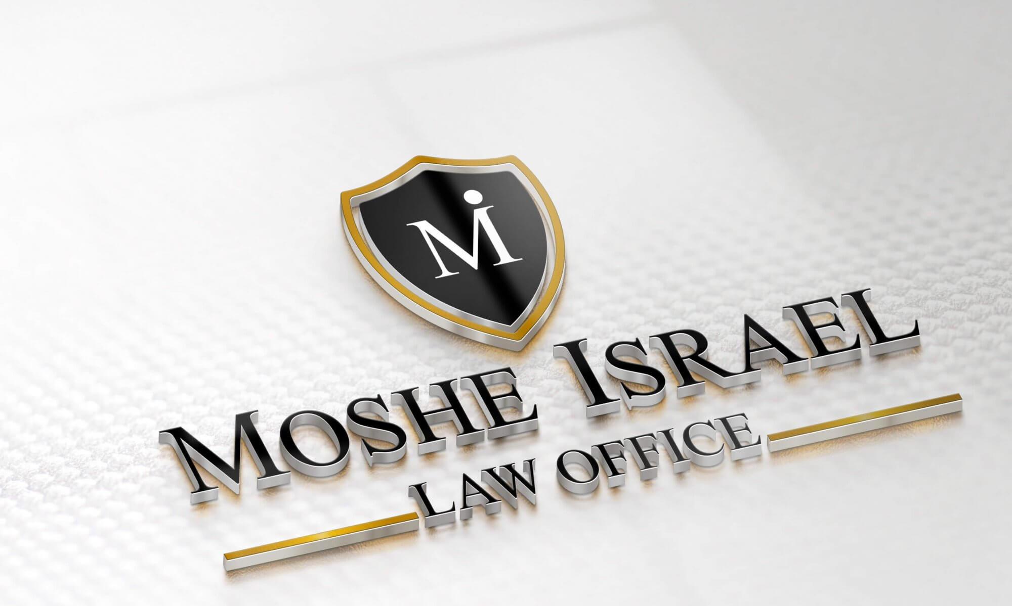 משה ישראל ושות'